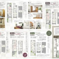 平成の京町家 第Ⅱ期販売 2